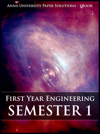 Buy solved question papers for Anna University - First Year Engineering ( Semester 1 )